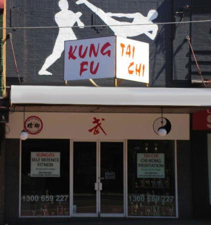 Kung Fu Republic